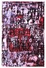 黄燎原收藏 北京现在画廊负责人 (2)